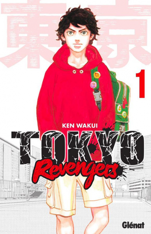 Couverture Tokyo Revengers, tome 01