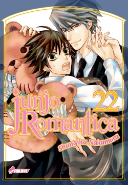 Couverture Junjo Romantica, tome 22