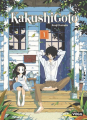 Couverture Kakushigoto, tome 1 Editions Vega 2019