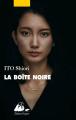 Couverture La boite noire Editions Philippe Picquier 2019