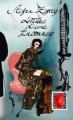 Couverture Lettre d'une inconnue Editions Le Livre de Poche 2010
