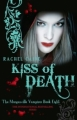 Couverture Vampire City, tome 08 : Voyage au bout de l'enfer Editions Allison & Busby 2010