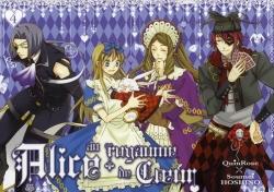 Couverture Alice au royaume de coeur, tome 4