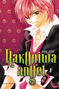 Couverture Hakoniwa Angel, tome 1