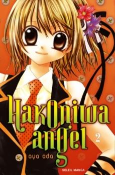 Couverture Hakoniwa Angel, tome 2