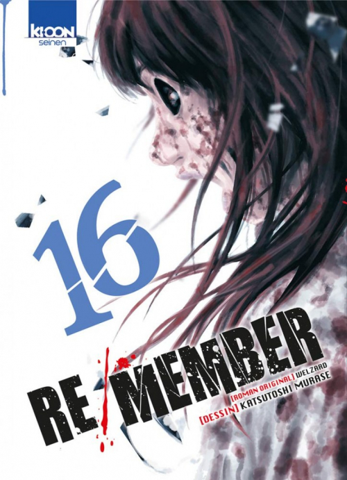 Couverture Re/member, tome 16