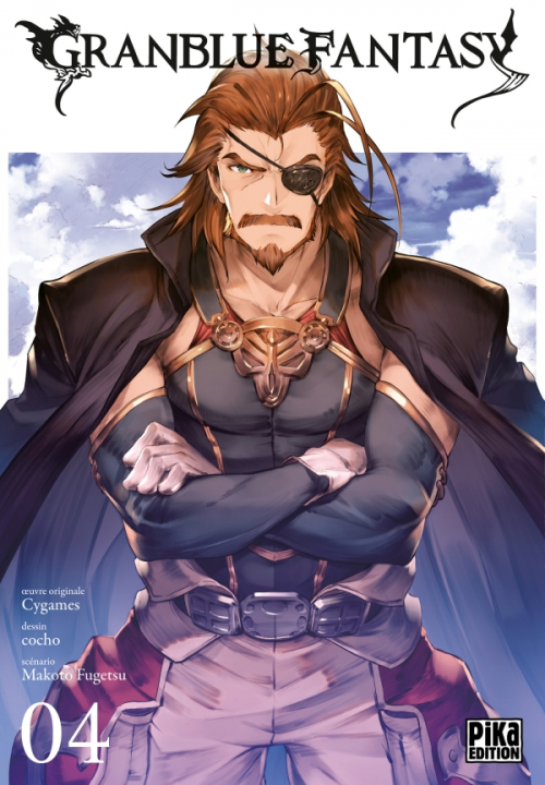 Couverture Granblue Fantasy, tome 4