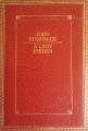 Couverture À l'est d'Éden Editions G.P. 1983