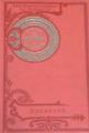 Couverture Michel Strogoff Editions Hachette (Hetzel) 1924