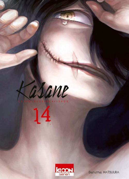 Couverture Kasane : la voleuse de visage, tome 14