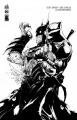 Couverture Batman : La cour des hiboux Editions Urban Comics (DC Essentiels) 2019