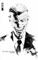 Couverture Batman (Renaissance), tome 07 : Mascarade Editions Urban Comics 2019