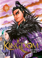 Couverture Kingdom, tome 20 Editions Meian 2019