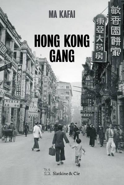 Couverture Hong Kong Gang
