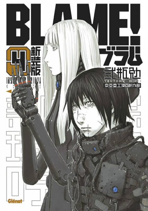 Couverture Blame! deluxe, tome 4