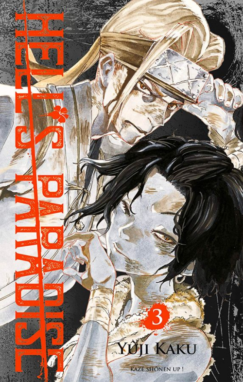 Couverture Hell's Paradise, tome 3