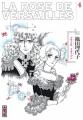 Couverture La Rose de Versailles, tome 4 Editions Kana (Shôjo) 2019