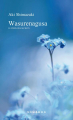 Couverture Le poids des secrets, tome 4 : Wasurenagusa Editions Leméac 2003