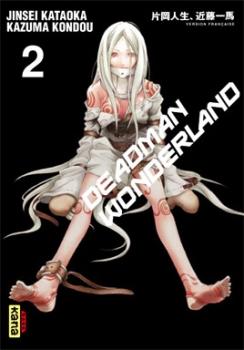 Couverture Deadman Wonderland, tome 02