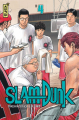 Couverture Slam Dunk, star édition, tome 4 Editions Kana (Shônen) 2019