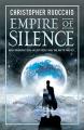 Couverture Le Dévoreur de soleil, tome 1 : L'Empire du silence Editions Gollancz 2018