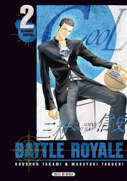 Couverture Battle Royale (Ultimate Edition), tome 2