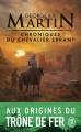 Couverture Le Chevalier errant suivi de L'Épée lige / Le Chevalier errant, L'Épée lige / Chroniques du chevalier errant Editions J'ai Lu 2017