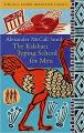 Couverture Les Enquêtes de Mma Ramotswe, tome 04 : Les Mots perdus du Kalahari Editions Abacus 2002