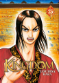 Couverture Kingdom, tome 25 Editions Meian 2019