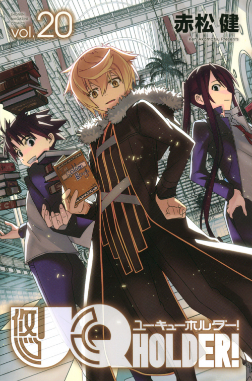 Couverture UQ Holder !, tome 20
