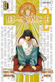Couverture Death Note, tome 02 Editions Kana 2013