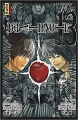 Couverture Death Note, tome 13 Editions Kana 2013