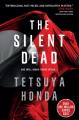 Couverture Himewaka Reiko, tome 1 : Rouge est la nuit Editions Titan Books 2016