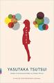Couverture Paprika Editions Vintage Books 2009