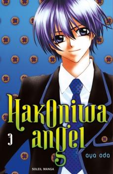 Couverture Hakoniwa Angel, tome 3