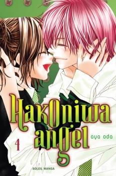 Couverture Hakoniwa Angel, tome 4
