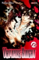 Couverture Vampire Knight, tome 12 Editions Panini (Manga) 2010