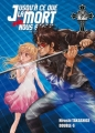 Couverture Jusqu'à ce que la mort nous sépare, tome 12 Editions Ki-oon 2010