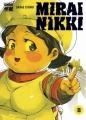 Couverture Mirai Nikki, tome 08 Editions Casterman (Sakka) 2010