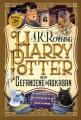 Couverture Harry Potter, tome 3 : Harry Potter et le prisonnier d'Azkaban Editions Carlsen (DE) 2018