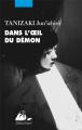 Couverture Dans l'oeil du démon  Editions Philippe Picquier 2019