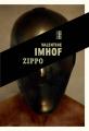 Couverture Zippo Editions du Rouergue (Noir) 2019