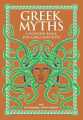 Couverture Le premier livre des merveilles Editions Barnes & Noble 2015