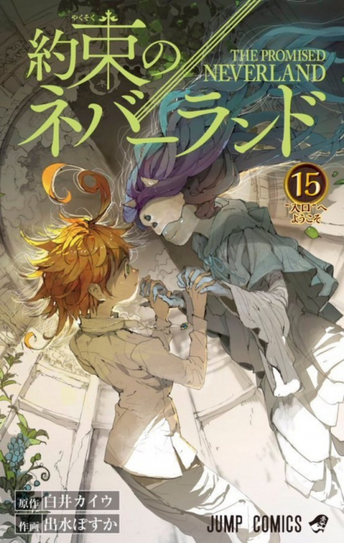 Couverture The promised neverland, tome 15