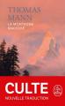 Couverture La montagne magique Editions Le Livre de Poche 2019