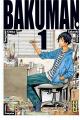 Couverture Bakuman, tome 01 Editions Kana 2013