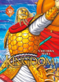 Couverture Kingdom, tome 30 Editions Meian 2019