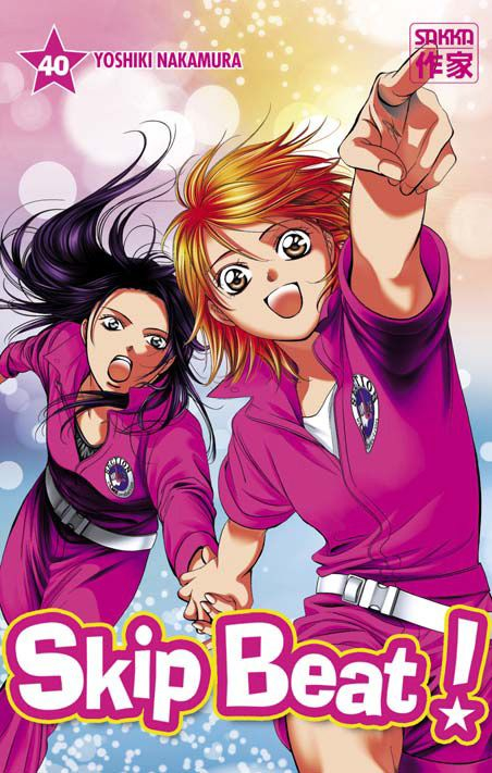Couverture Skip Beat!, tome 40