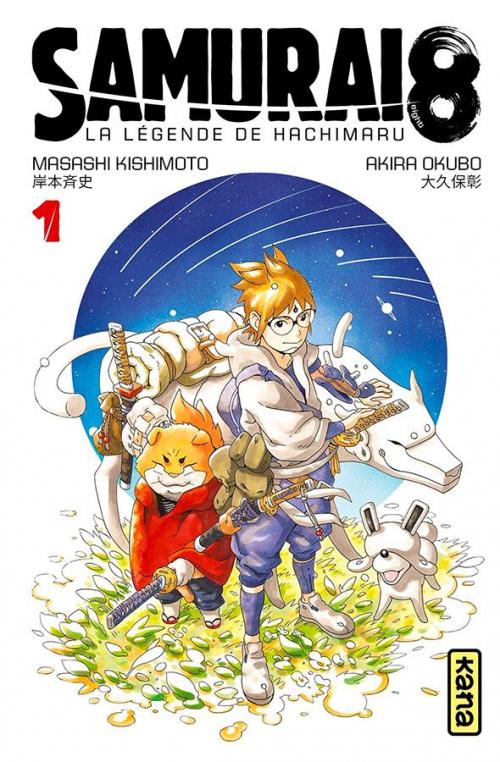 Couverture Samurai 8 : La légende de Hachimaruden, tome 1