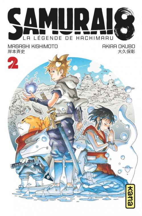 Couverture Samurai 8 : La légende de Hachimaruden, tome 2